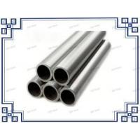 Buy cheap Molybdenum 99.95% Pure Molybdenum Tube from wholesalers