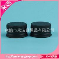 Factory wholesale simple plastic cover plastic cover cosmetic packaging Wholesale