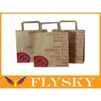 Quality Hot sales paper bag for sale