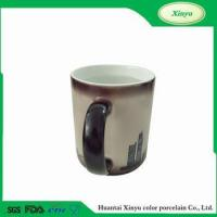 Plastic plasticizers for sale plastic plasticizers of for High end coffee mugs