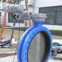 Quality Butterfly Valve U Type Electric Butterfly Valve for sale