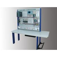 Industrial Automation Network Integration Training System