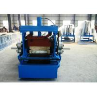 Quality Beam standing machine for sale