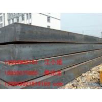 Quality Shanghai Wugang steel outlets, steel sales Kunshan Wugang Guaranteed for sale