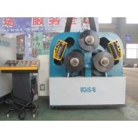 Quality Hydraulic Section Bending Roll for sale