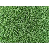 Quality Gate ball grass field-12N for sale