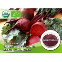 China Organic Beet root extract powder on sale