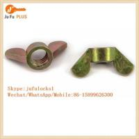 Buy cheap Locking Nuts And Bolts Nut Lock from wholesalers