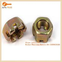 Buy cheap Wheel Nut Accessories Aerotight Nuts from wholesalers