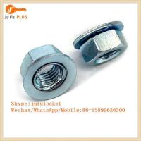 Buy cheap Stainless Steel Lock Nuts Hex Castle Nut from wholesalers