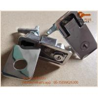 Buy cheap Appliances Metro Gate Machine Cockpit Security Check Lock from wholesalers