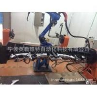 Buy cheap Robot products MOTOMAN-MA1900 from wholesalers