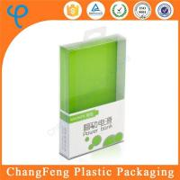 Quality Plastic Style Recyclable Packaging High Quality Clear Plastic Power Bank Box for sale