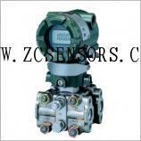 Buy cheap YOKOGAWA EJA-E Series Pressure Transmitters from wholesalers