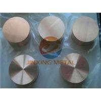 China Ceramic Target Copper Sputtering target on sale