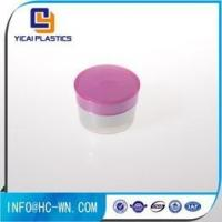 Quality Ungrouped 100G Circle Cosmetic Plastic Mask Cream Jar for sale