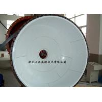 Quality Teflon-lined chemical reactor processing for sale
