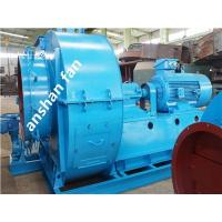 China Centrifugal Fan centrifugal fan for dedusting system on sale