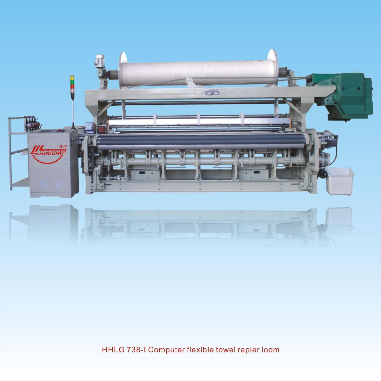 China Automatic Towel Rapier Loom Series on sale