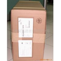 Quality n-Butyronitrile for sale