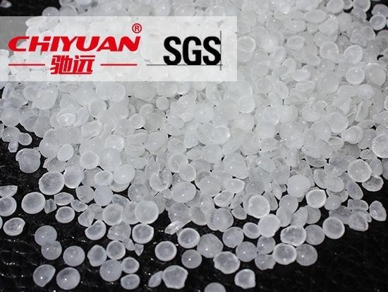 Buy Hydrogenated C5 petroleum resin at wholesale prices