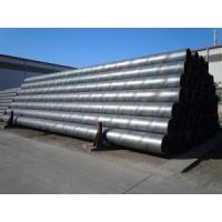 Quality Spiral Submerged ARC Welded (SSAW) Steel Piling Pipe for High Bridge and High Construction for sale