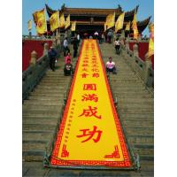 Buy cheap Flag,banner HS-F-001 from wholesalers