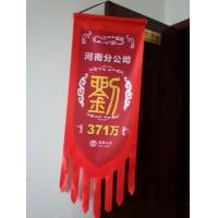 Buy cheap Other gifts HS-F-003 from wholesalers