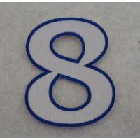 Buy cheap Patches HS-P-0018 from wholesalers