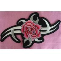 Buy cheap Patches HS-P-0028 from wholesalers