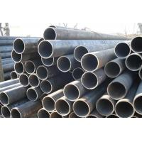 Quality 20# seamless steel pipe for sale