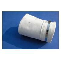 Quality Dust catcher bag for sale