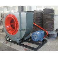 China Centrifugal Ventilation Exhaust | Extractor Air Fans for Dust C6-48 Series on sale