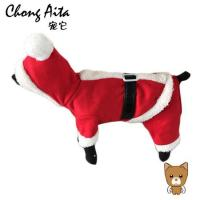 Quality dog clothes for Christmas day for sale