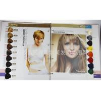 Buy cheap Qiancai Customization Hair Color Chart from wholesalers