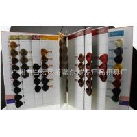 Buy cheap High Quality Hair Color Chart from wholesalers