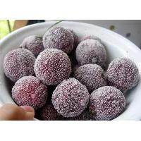 Buy cheap IQF Frozen Waxberry from wholesalers