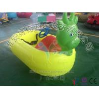 China Vagary Non-Inflatable Kids Bumper Boat for sale on sale