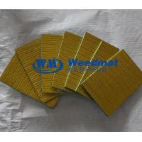 Buy cheap ALUMINUM FOIL WITH WOVEN FABRIC from wholesalers