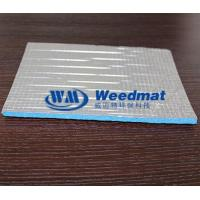 Buy cheap ALUMINUM FOIL WITH WOVEN FABRIC Product from wholesalers