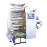 China DXDK-YC10D(Rotary)Automatic Multi-Row Granular Pac on sale