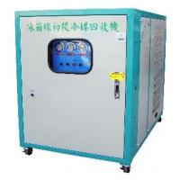 China Refrigerant Recovery Equipment FOR Abandoned Refrigerator Cabinet--For Refrigerator Unit -- on sale