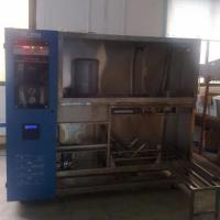 Quality Integrative Water Filling Machine for sale