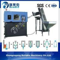 Buy cheap china 2 Liter Small Bottle Two Cavities Full Automatic Blowing Machine from wholesalers