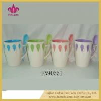 Quality Ceramic Soup Mug with Lid and Saucer and Spoon Ceramic Embossed Mugs for sale