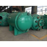 Quality 92 Standard Close type Horizontal Chemical Storage Tank with ASME certification for sale