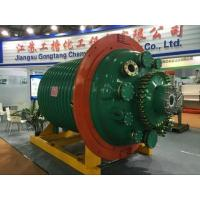 Quality 4000L Jacketed mixing vessel reactors in pharmaceutical industry and agrochemical industry for sale
