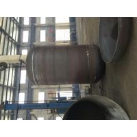 Buy cheap Q245R Glass lined Carbon steel reactor for agrochemical industry from wholesalers