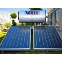 Buy cheap Solar hot water systems from wholesalers