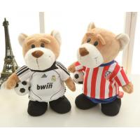 Buy cheap Plush teddy bear with soccer from wholesalers